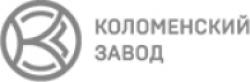 АО «Коломенский завод»