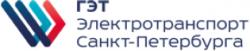 СПб ГУП